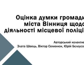 vinnytsja_bar